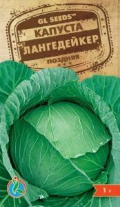 Капуста Лангедейкер, 1 г
