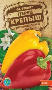 Перец Крепиш 0,25 г