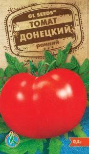 Томат Донецкий 0,5 г