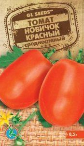Томат Новичок 0,5 г