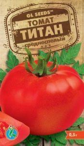 Томат Титан 0,5 г
