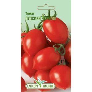 Томат Пупсики Красные