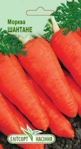 Морковь Шантане, 50 гр
