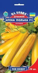 Кабачок цуккини Атена Полька F1 5 шт