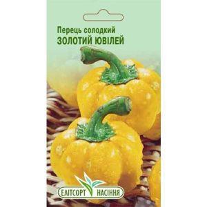 Перец сладкий Золотой Юбилей (10 гр)