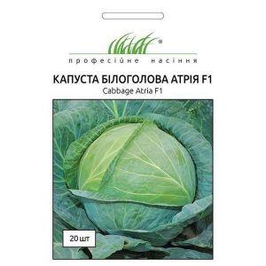 Капуста белоголовая Атрия F1