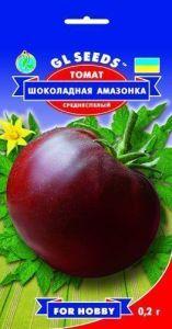 Томат Шоколадная амазонка 0,2 г