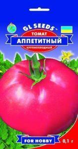 Томат Аппетитный 0,2 г