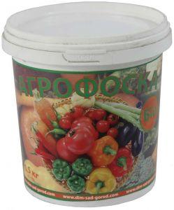 Агрофоска 0,5 кг