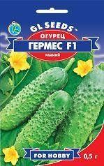 Огурец Гермес F1 0,5 г