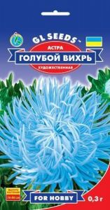 Астра Голубой вихрь 0,3 г