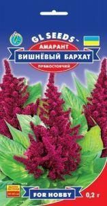 Амарант Вишневый бархат 0,2 г