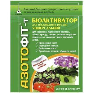 Азотофит-т универсальный 25 г
