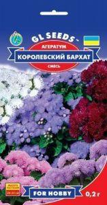 Агератум Королевский бархат 0,2 г