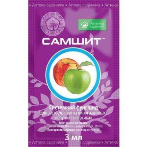 Самшит®