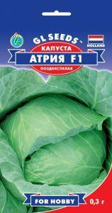 Капуста Атрия F1 50 шт