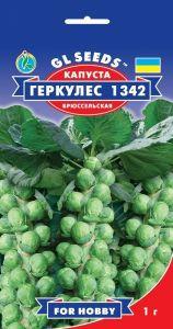 Капуста брюссельская Геркулес 1 г