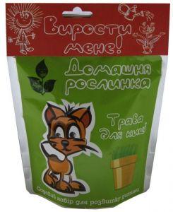 Садовый набор - Трава для котика