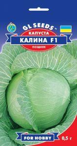 Капуста Калина F1 0,5 г