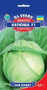 Капуста Катюша F1 0,5 г