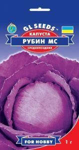 Капуста краснокочанная Рубин 1г