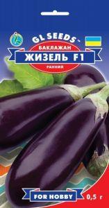 Баклажан Жизель F1 0,5 г