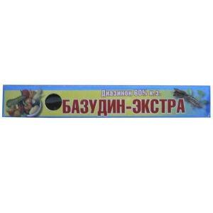 Базудин-экстра