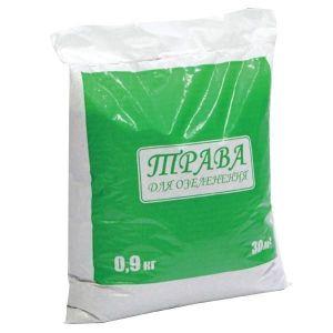 Трава для озеленения 0,9 кг