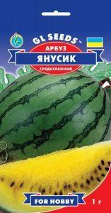 Арбуз Янусик 1 г