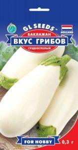 Баклажан Вкус Грибов 0,3 г