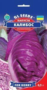 Капуста краснокочанная Калибос 0,5 г