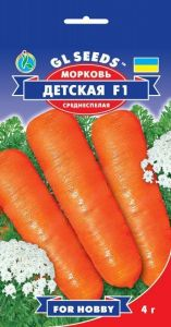 Морковь Детская F1 4 г