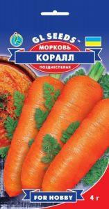 Морковь Коралл F1 3 г