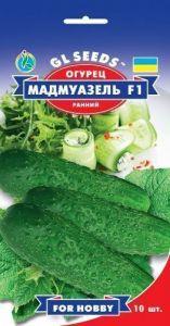 Огурец Мадмуазель F1 10 шт