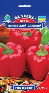 Перец Венгерский сладкий 0,25 г