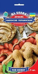 Арахис Валенсия Украинская 5 шт