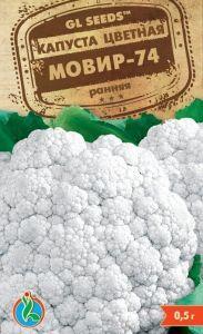 Капуста цветная Мовир-74, 0,5 г