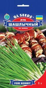 Лук Шашлычный 1 г