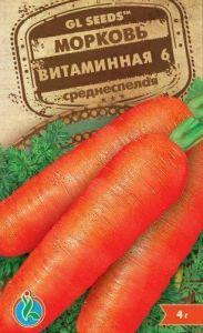 Морковь Витаминная-6, 4 г