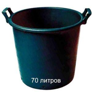 Горшок для растений Mastelli 70 литров
