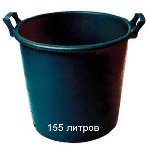 Горшок для растений Mastelli 155 литров