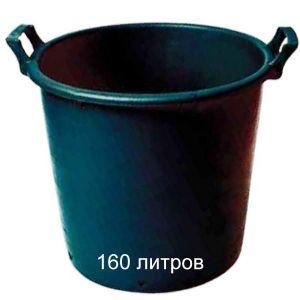 Горшок для растений Mastelli 160 литров