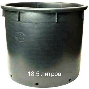 Горшок для растений Tondo Vivaio 18,5 литров