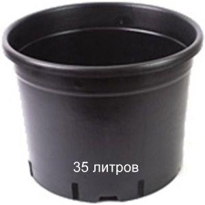 Горшок для растений Vasa Nera Serie Bassa 35 л