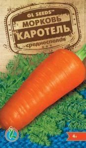 Морковь Каротель, 3 г