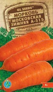 Морковь Московская зимняя А-515, 4 г