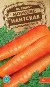 Морковь Нантская, 3 г