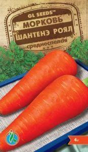Морковь Шантане Роял, 4 г