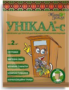 Уникал-С в эко упаковке