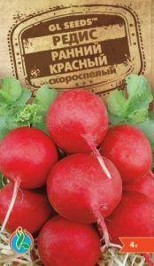 Редис красный Ранний 3 г